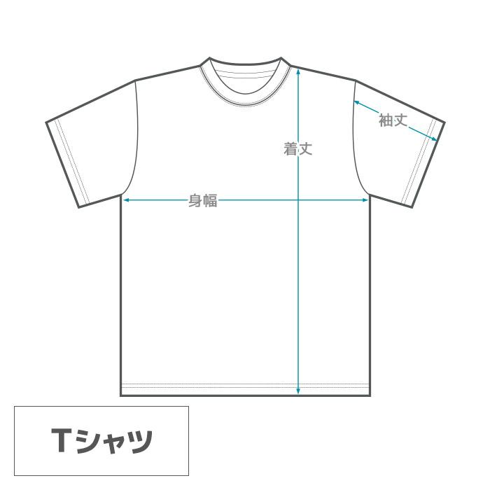Tシャツ寸法